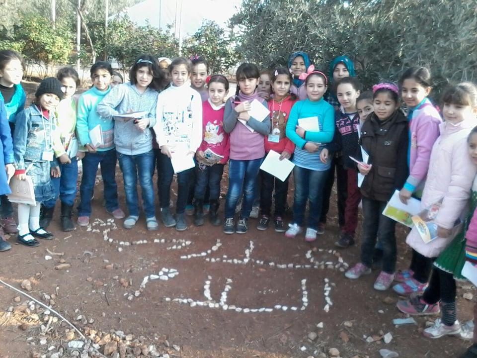 Photo de l'école al-Salam à Reyhanli en Turquie. Gracieuseté de Faisal Alazem